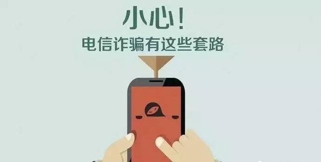 承德:围场警方破获亿元电信诈骗案