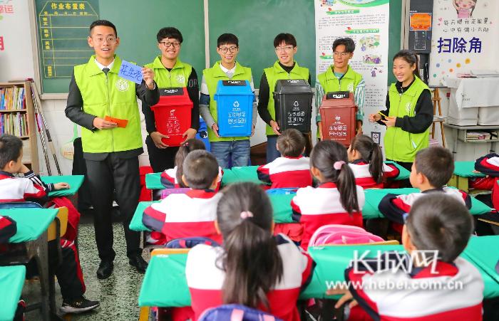 秦皇岛:垃圾分类宣讲进校园