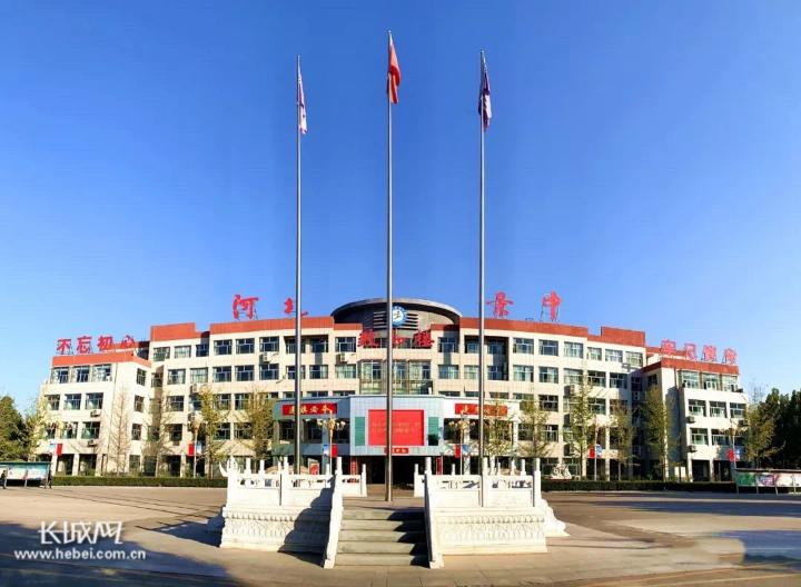 河北景县中学学校形象宣传语有奖征集活动启动