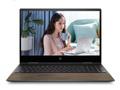 惠普ENVY X360推出木纹版:十代i7+4GB版MX 250