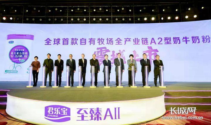君乐宝:拓展高端产品线 试销1月订单超亿元