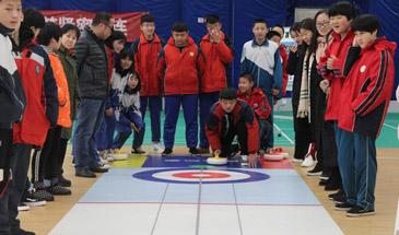 元氏县首届冰雪运动会陆地冰壶比赛火热开赛