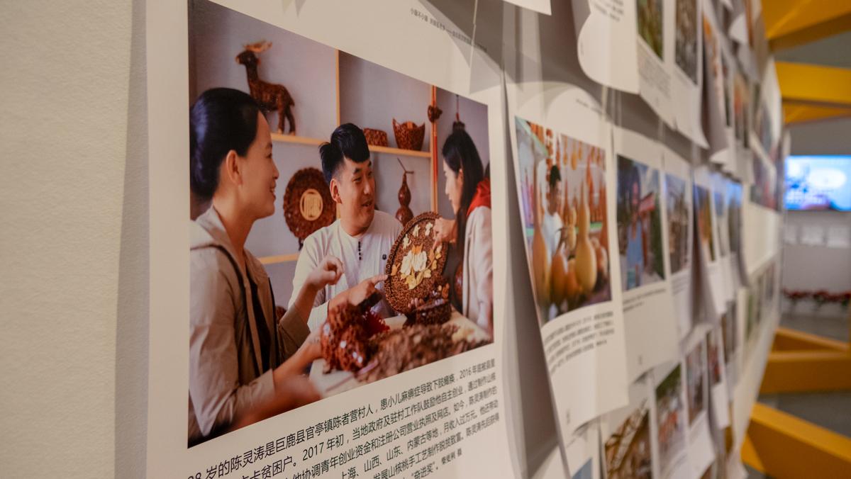 800幅纪实图片 香港码五分钟一开河北 省脱贫攻坚纪实影像展开展