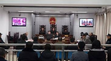 张家口市涿鹿法院公开审理5人涉恶案