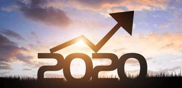 """2020年中国经济:宏观调控""""稳""""字当头"""