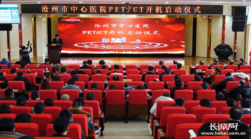 沧州医疗扶贫惠民项目启动 个人可减免7000元