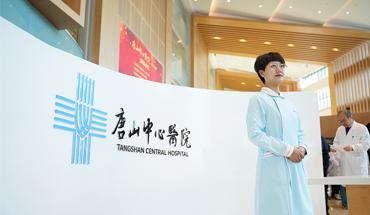 打造北方醫養新高地 唐山中心醫院正式開診