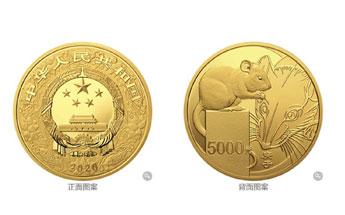 鼠年生肖纪念币来了