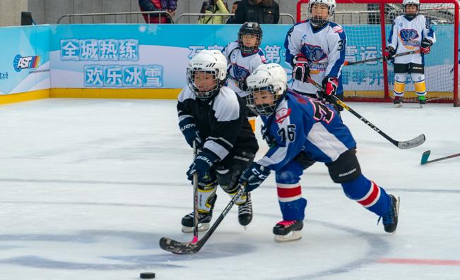全城热练 欢乐冰雪 石家庄市第一届冰雪运动会开幕