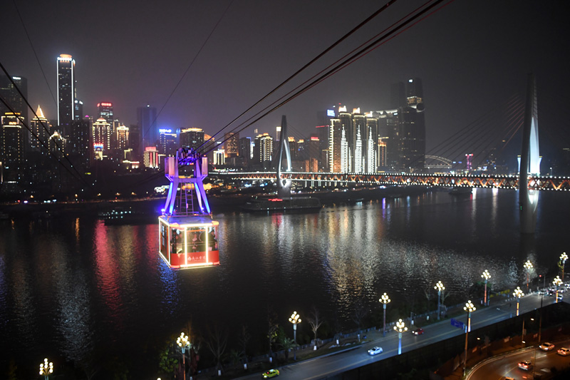 "Chongqing Yangtze River cable car ""new"""