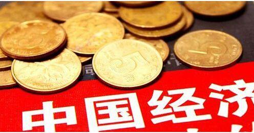 2020年中國經濟怎么干:房住不炒 穩字當頭