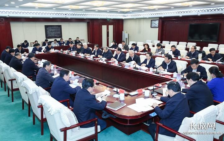 中共河北省委召开民主协商会