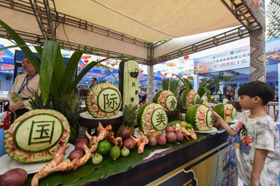 2019 Tropical Island (Sanya) International Tourism Food Festival Opens