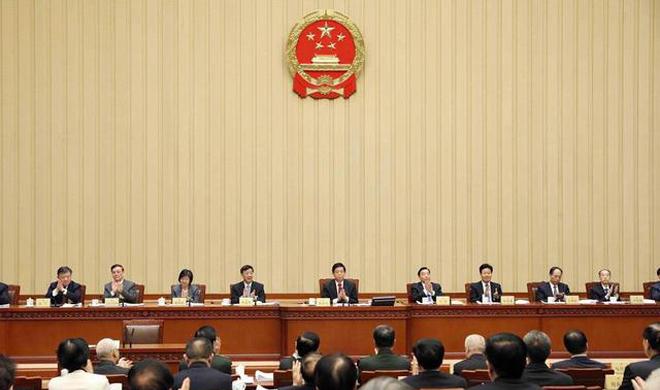 十三屆全國人大常委會第十五次會議在京閉幕 栗戰書主持會議