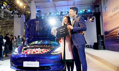 Tesla's first overseas auto plants delivered in Shanghai