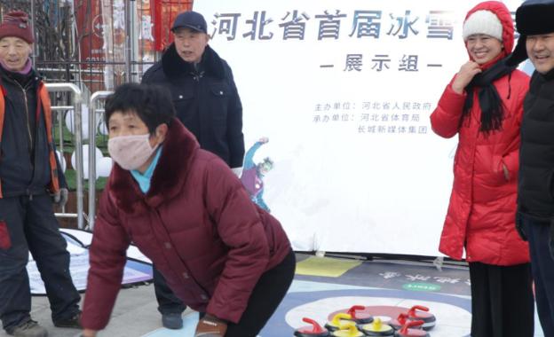 知冰雪 迎冬奥 冰雪英雄系列活动走进秦皇岛世纪港湾