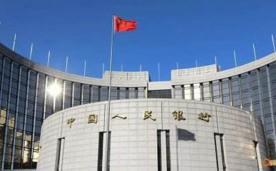 What is the difference between the central bank's digital currency news and the RMB?
