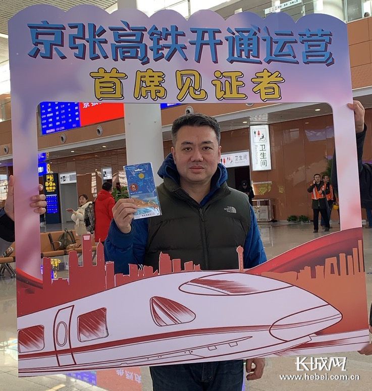With a new Beijing-Tianjin-Hebei high-speed rail hub, Zhangjiakou is so happy!