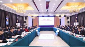 雄安集团组织召开新区参建企业第三次联席会议