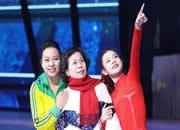 无缺版!河北省首届冰雪举止会开幕式来了