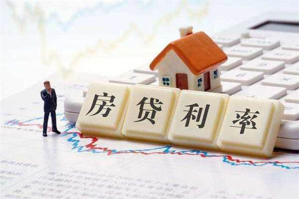 Mortgage interest rates will change! How will it affect you?