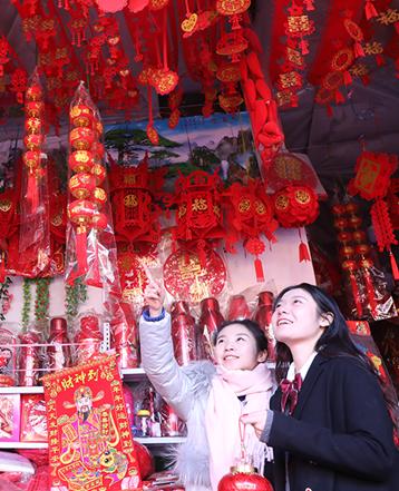 河北唐山丰润:红红火火备年货