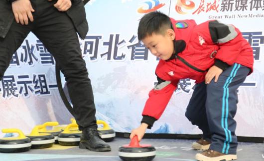 投冰壶 迎冬奥!河北省首届冰雪运动会展示组走进承德中泰自然城