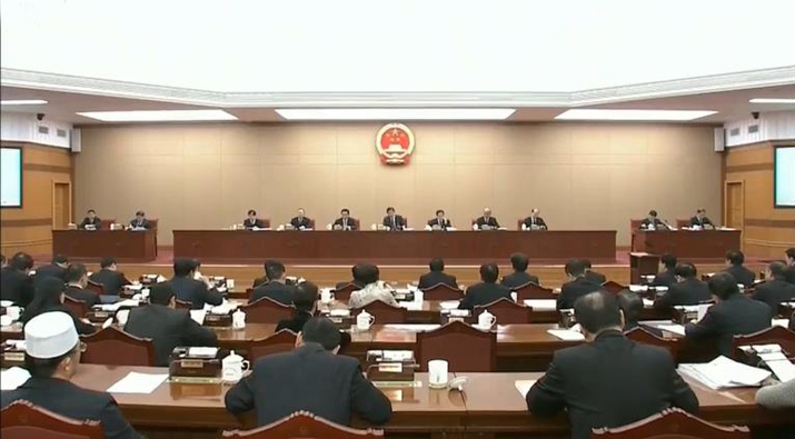 必威体育人大常委会举行第十四次会议