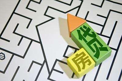 房贷利率有变化 浮动固定哪个好