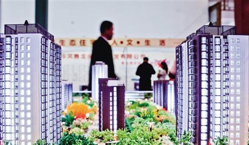 2020年房企銷售增速料放緩高速擴張時代或告一段落