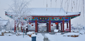 【高清组图】雪落灵寿大观园