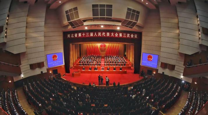 河北省人大工作開創嶄新局面