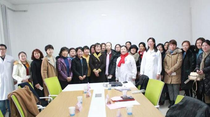 这场座谈会为家政从业妇女开启了美丽健康人生!