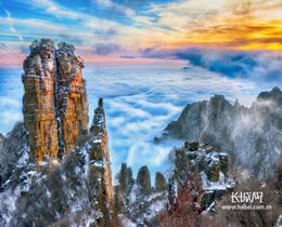 """2020·河北邀约""""冬季游河北 福地过大年""""宣传推广活动即将在京举行"""