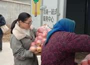 【为贫困地区送年货】三道岗村的苹果卖光了 乡亲们能过个好年啦!