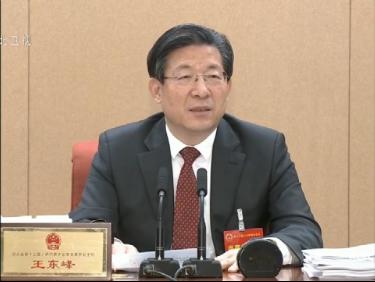 必威体育人大常委会第十三次会议召开 王东峰主持会议并讲话