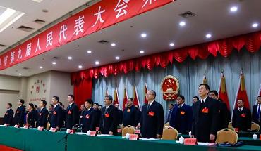 辛集市第九届人民代表大会第六次会议开幕