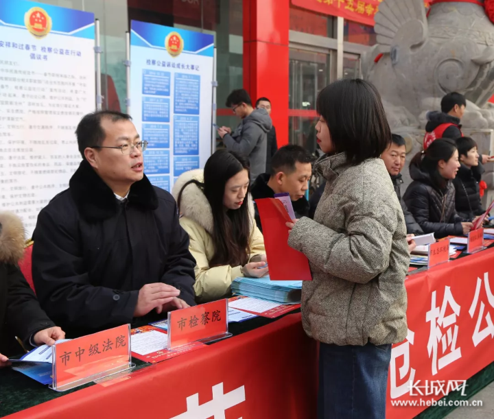 沧州市检察院开展公益诉讼宣传活动