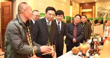宣化区举办现代农业产业发展研讨会