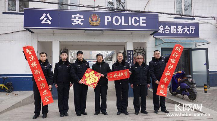 """李绍义慰问基层民警12载:""""只要走得动就会一直做下去!"""""""