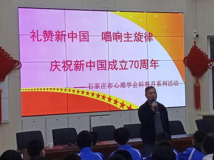 2019年石家庄市社会科学普及月活动组图