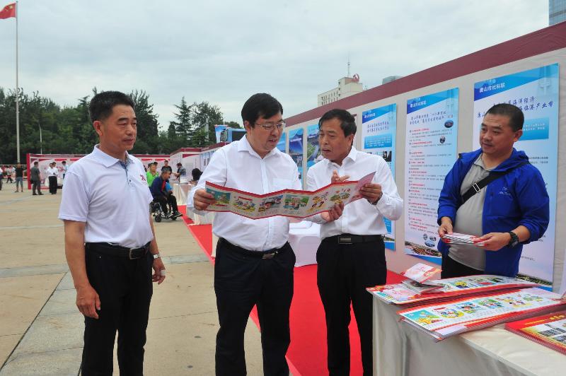 2019河北省社会科学普及月保定启动仪式观看各地市展板组图