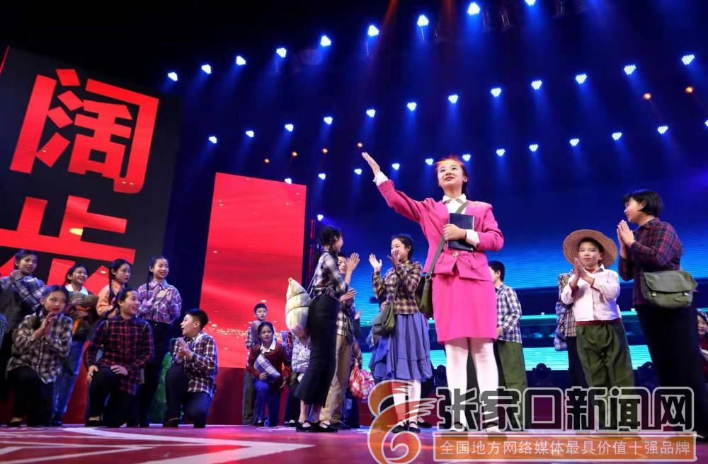 张家口市桥东区迎新春联欢晚会精彩上演