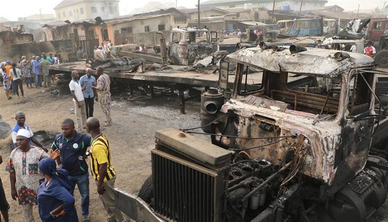 尼日利亚发生输油管道爆炸