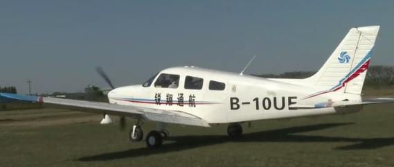 衡水桃城机场获批成为B类通用机场
