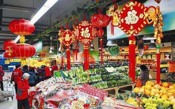 春节市场供应怎么样?商务部:商品充足 价格总体平稳