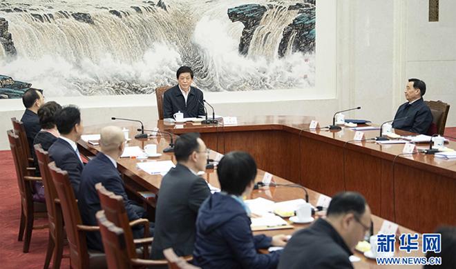 栗战书主持召开部分全国人大代表座谈会