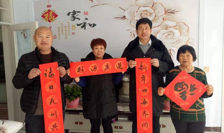 【新春走基层】八顷村:小年分红忙, 村民乐开怀