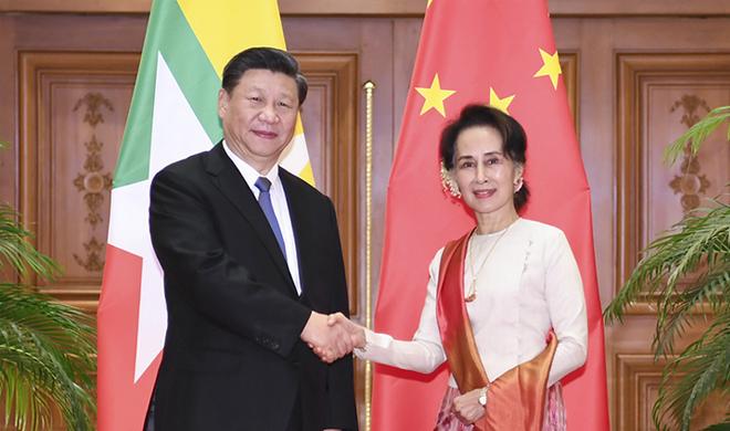 必威体育同缅甸国务资政昂山素季会谈