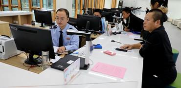 企業設立登記1個工作日內辦結